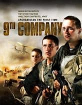 9. Bölük Full HD Film izle