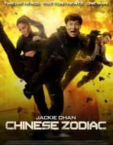 Çin Falı Full Film HD izle