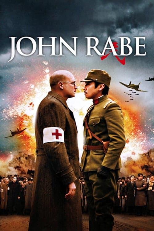 Son Kahraman 2009 Full Film izle